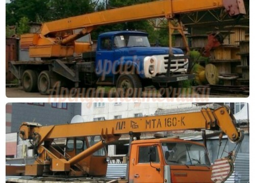 Автокран КАМАЗ МТА 160