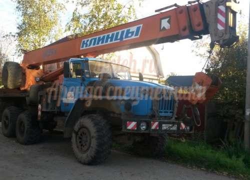 Автокран Клинцы до 25т на базе Урал и Камаз